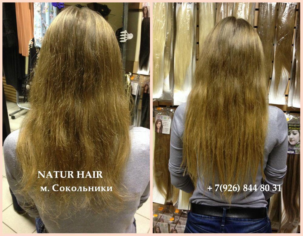 Волосы для наращивания славянские на капсулах купить